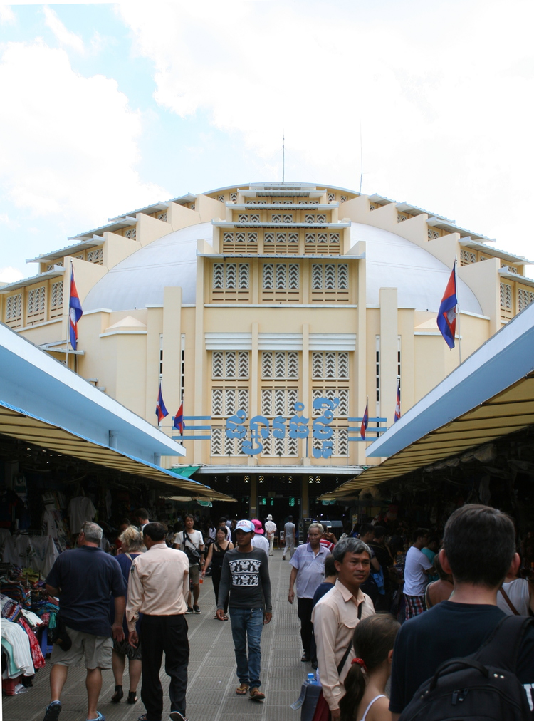 Psar Thmei (Central Market)
