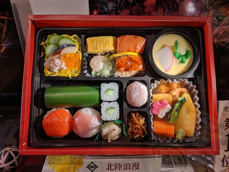 Bento Box (fake!)