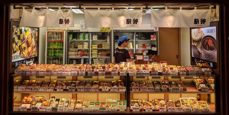 Bento shop (Kyoto)