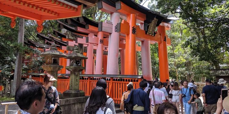 Eerste torii poort