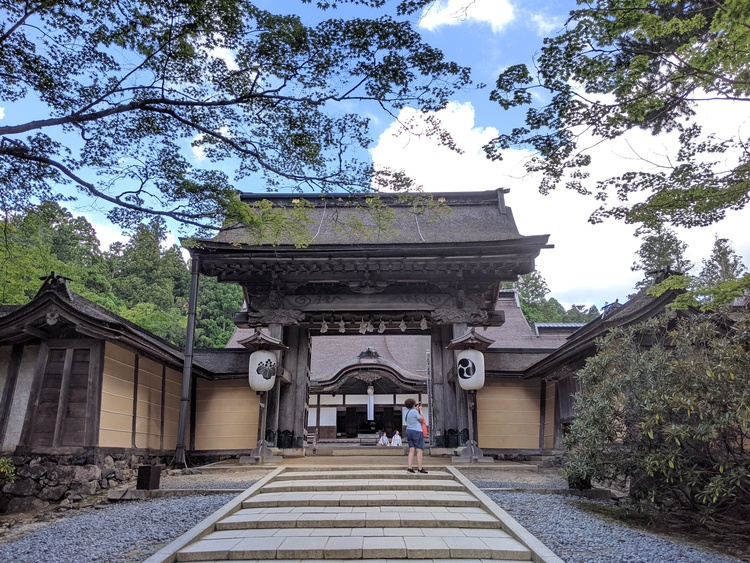 Kongōbu-ji heiligdom