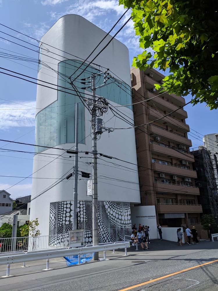 Yayo Kusama Museum