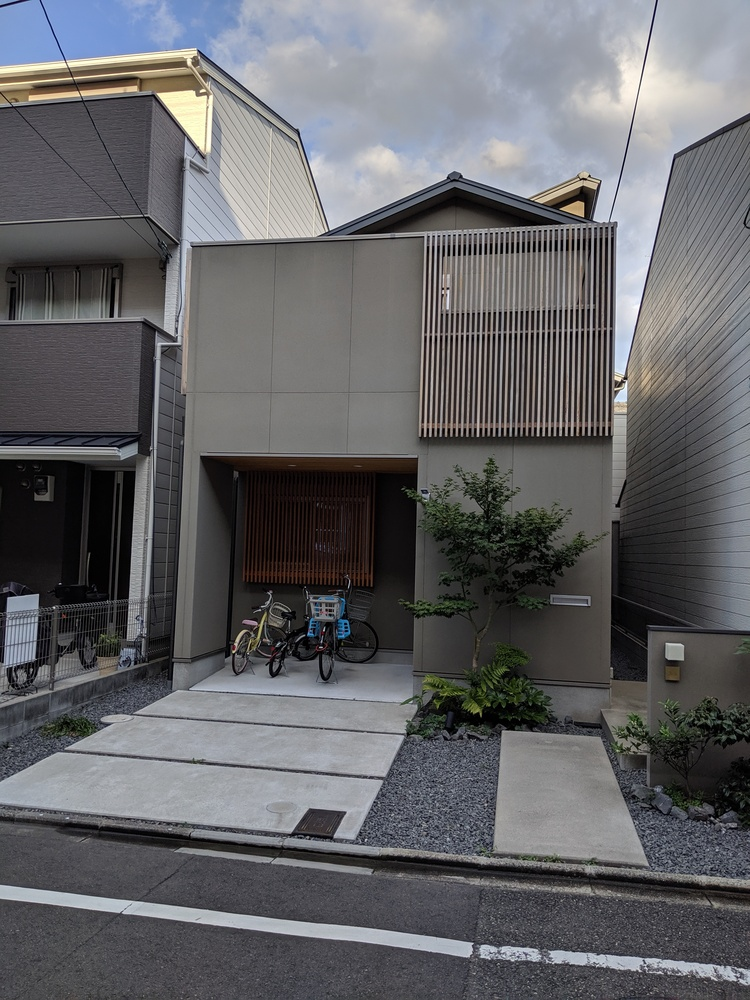 Kyoto woonhuis