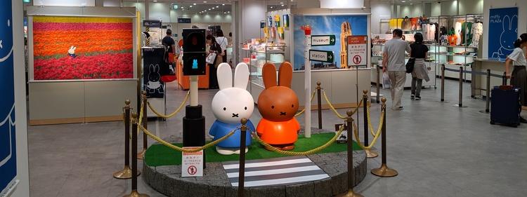 Miffy Plaza in Takashimaya Osaka