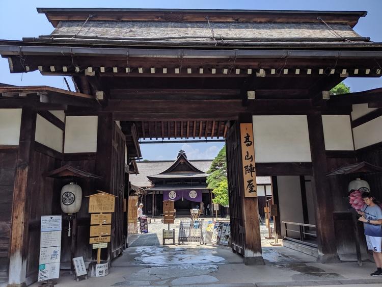 Takayama Ninya - bestuurscentrum